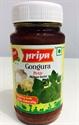 Picture of  Priya Gongura  pickle300gm