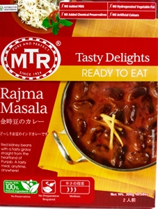 Picture of MTR Rajma Masala 300gm